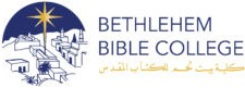 The Bethlehem Institute of Peace and Justice is a program of Bethlehem Bible College Logo